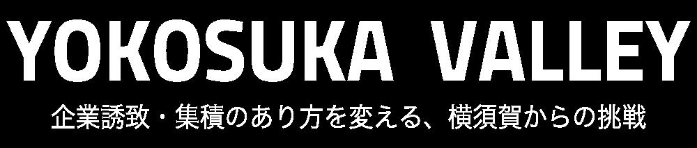 YOKOSUKA VALLEY